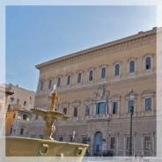 Visite virtuelle du Palais Farnese