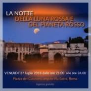 « Lune Rousse » dans le parc archéologique du Colisée !